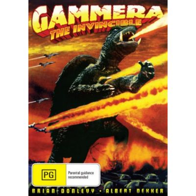 Gammera : The Invincible