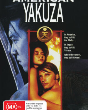 American Yakuza Rare & Collectible DVDs & Movies