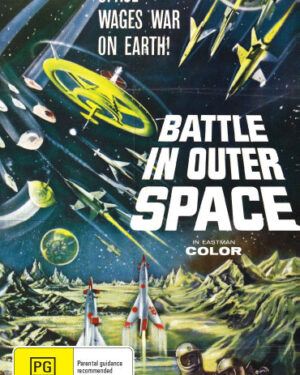 Battle In Outer Space Rare & Collectible DVDs & Movies