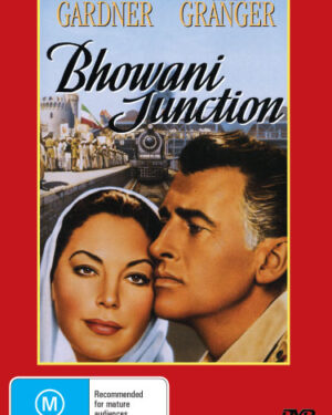 Bhowani Junction Rare & Collectible DVDs & Movies