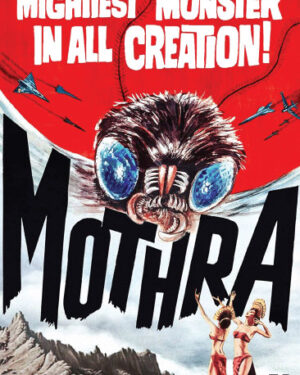 Mothra Rare & Collectible DVDs & Movies